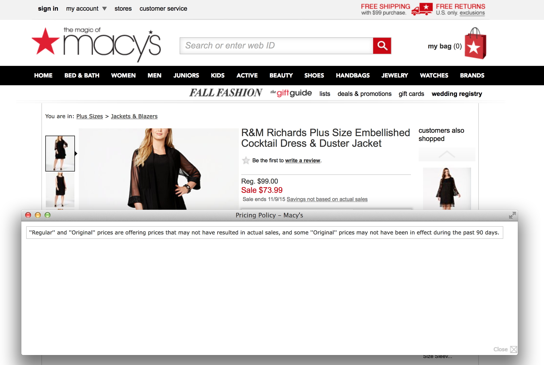 Macy's Disclaimer: Sale Item May Have Never Sold For 'Regular' Price