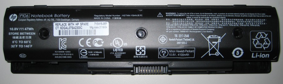 hp-laptop-battery-expansion